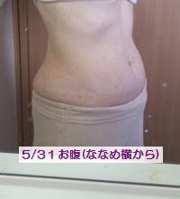 DSC_0688.JPG